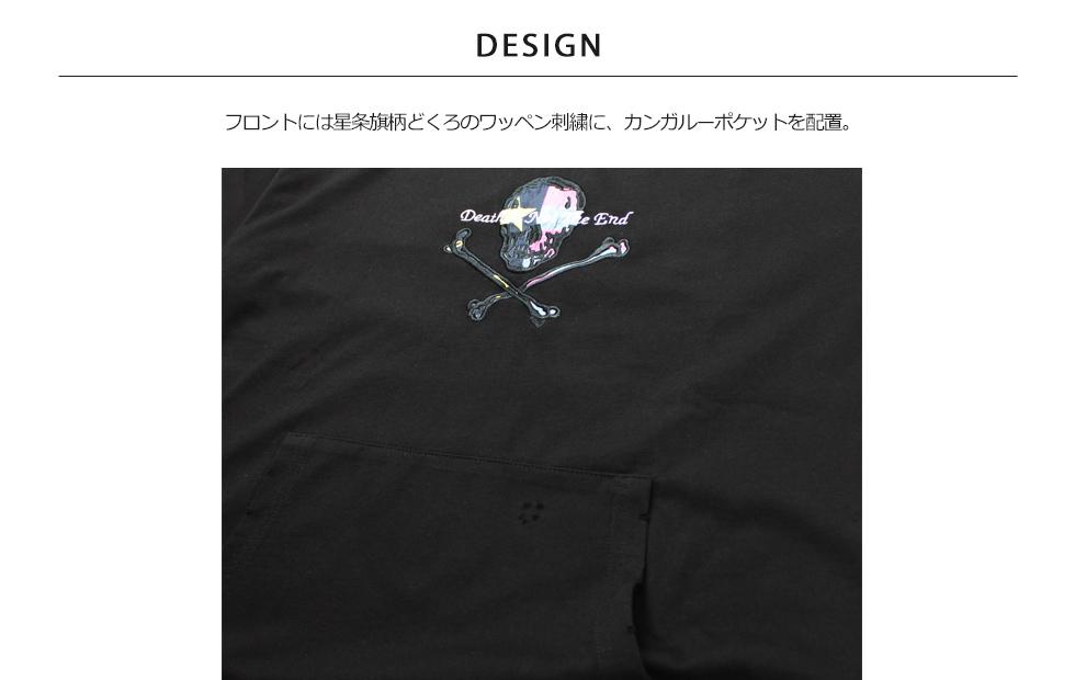 HarlemRounge(ハーレムラウンジ)どくろダメージTシャツのイメージ画像2