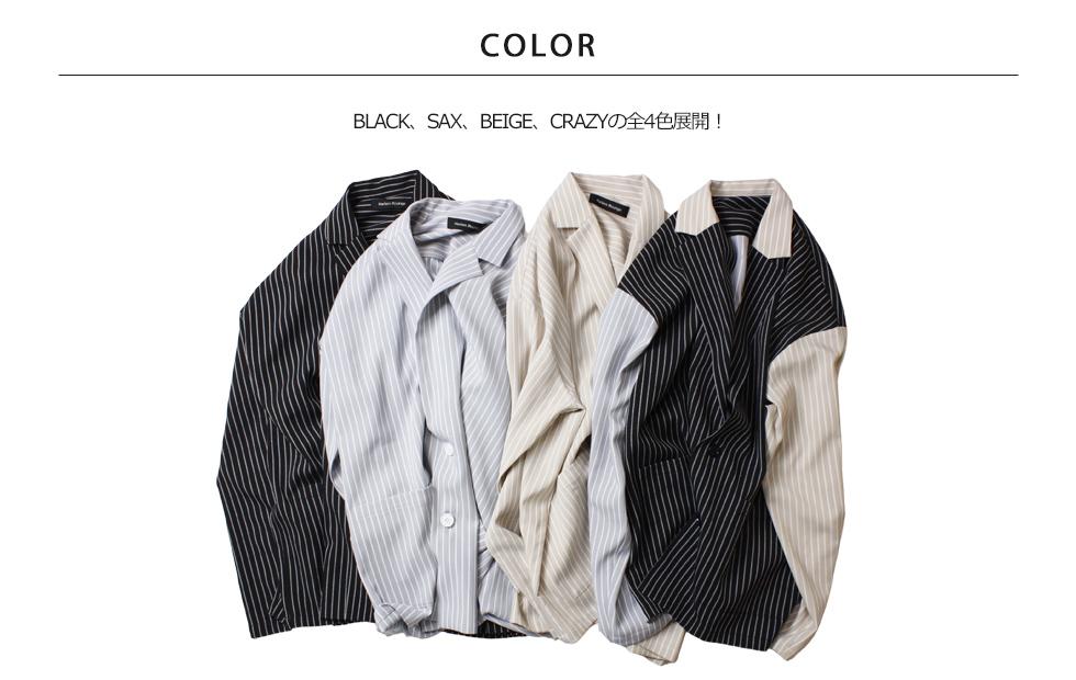 HarlemRounge(ハーレムラウンジ)リバーシブルサテンジャケットのイメージ画像5