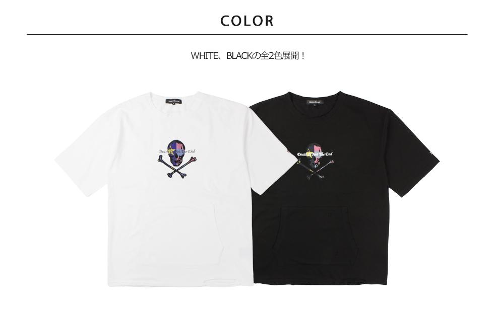 HarlemRounge(ハーレムラウンジ)どくろダメージTシャツのイメージ画像5