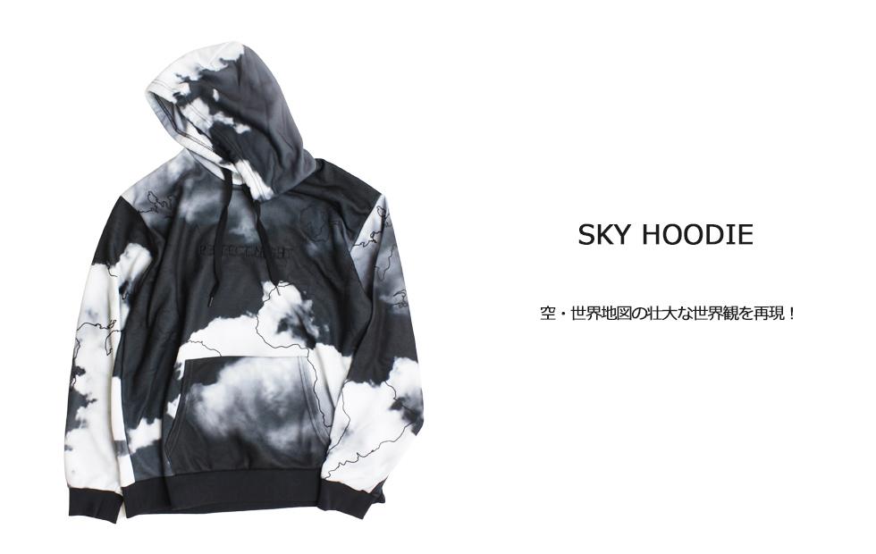 HarlemRounge(ハーレムラウンジ)SKY HOODIEのイメージ画像1